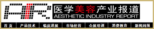 Aesthetic Industry Report Eyelash Extension News